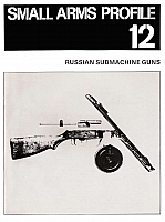 Russian SMG